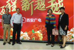 The Society for Freindship with China, Inc